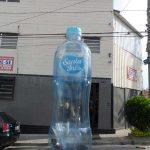 replica inflável água santa inês